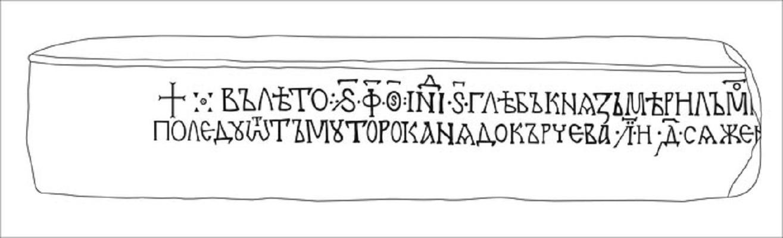 Единая астрономическая система древности у Славян, и ее следы по всему Миру.
