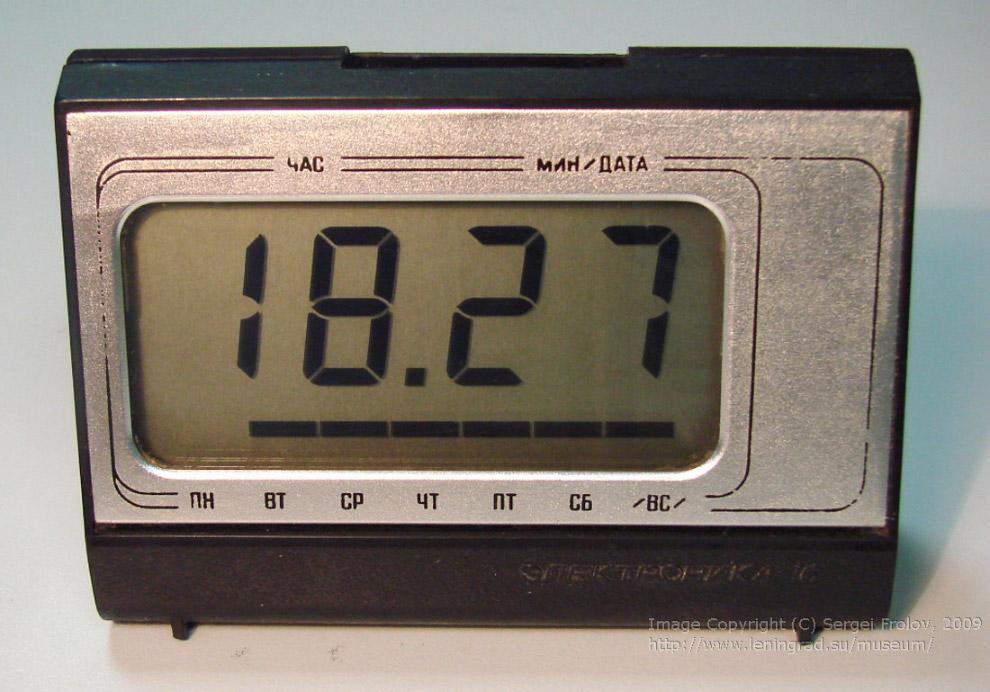 «Электроника 16/8» — электронные часы с LCD-дисплеем, одни из первых, 1980 год.