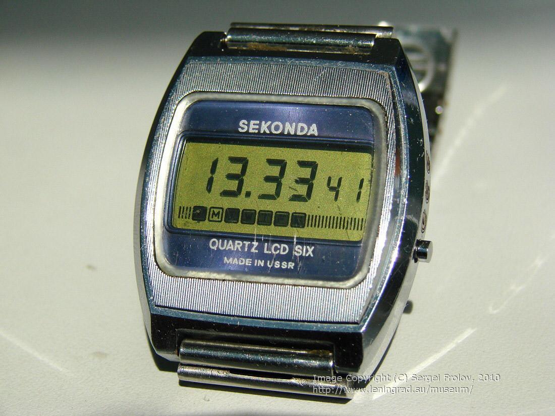 Sekonda QUARTZ LCD SIX. 1977 год выпуска. Эта модель — очень редкая. Она шла только на экспорт.