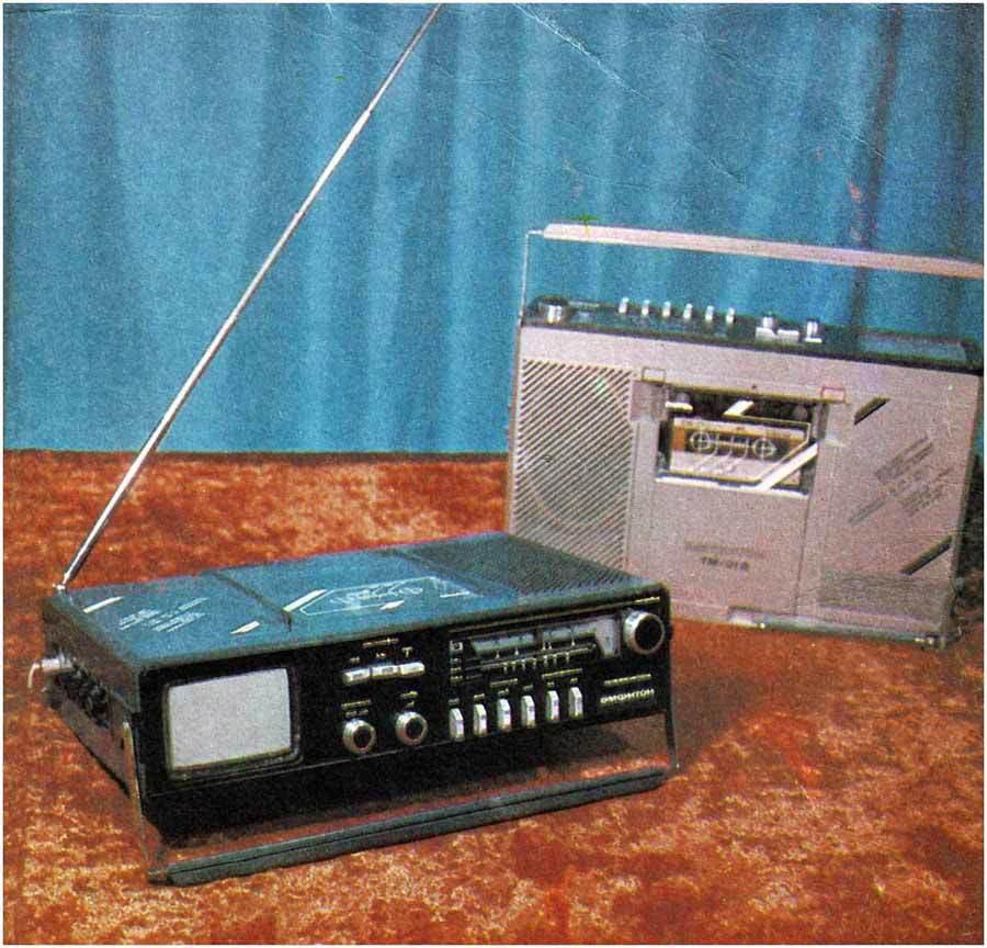 Телемагнитола «Амфитон ТМ-01» умела воспроизводить аудиокассеты и показывать телепередачи.