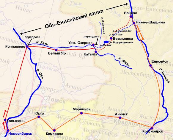 Обь-Енисейский канал. Водный путь древней Сибири.