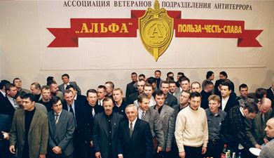 Бойцы высшей категории: группе «Альфа» — 43 года