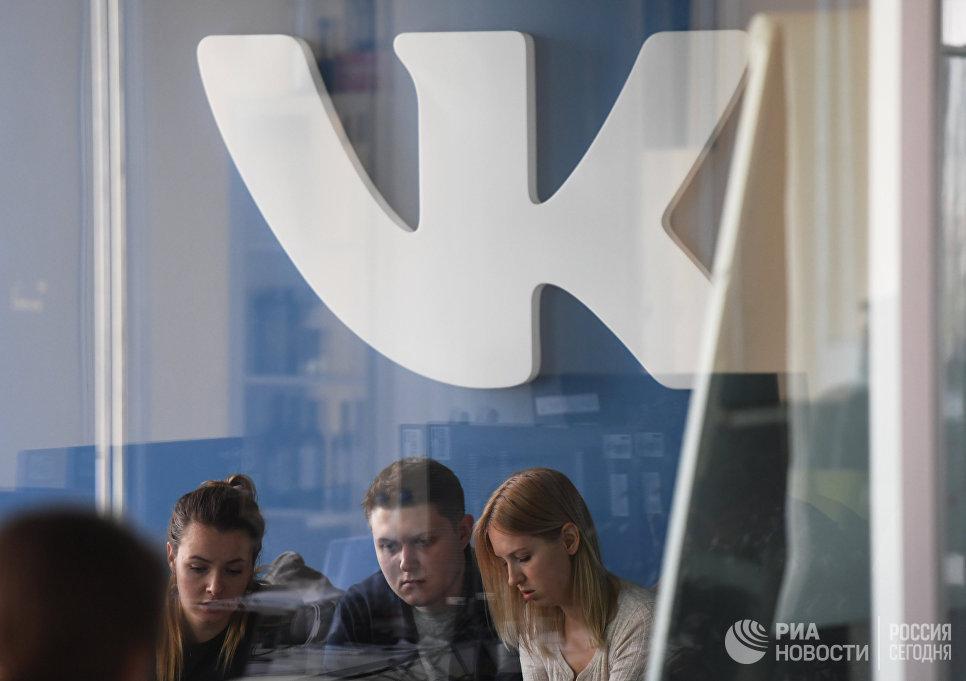 """В замочную скважину: как разведка США следит за соцсетью """"ВКонтакте"""""""