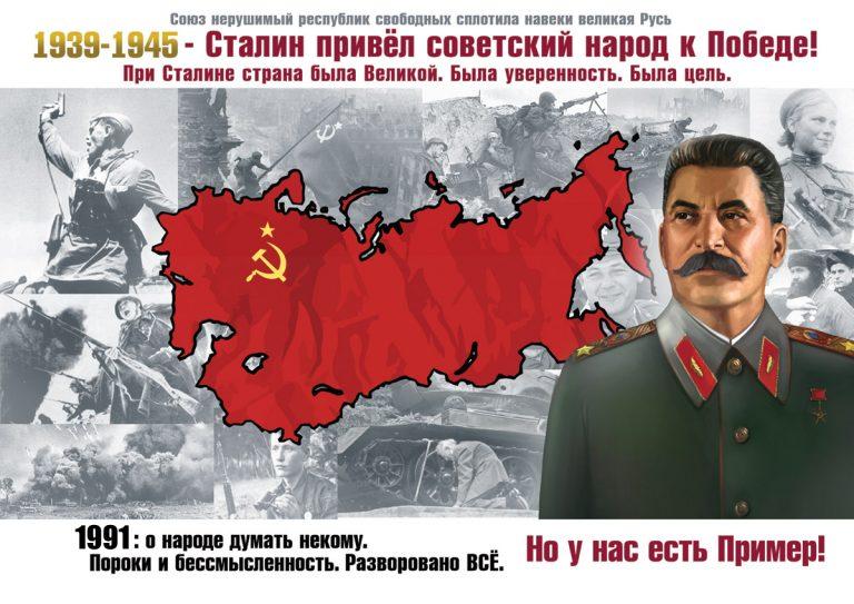 Госплан в развитии СССР и почему его ликвидировали либералы