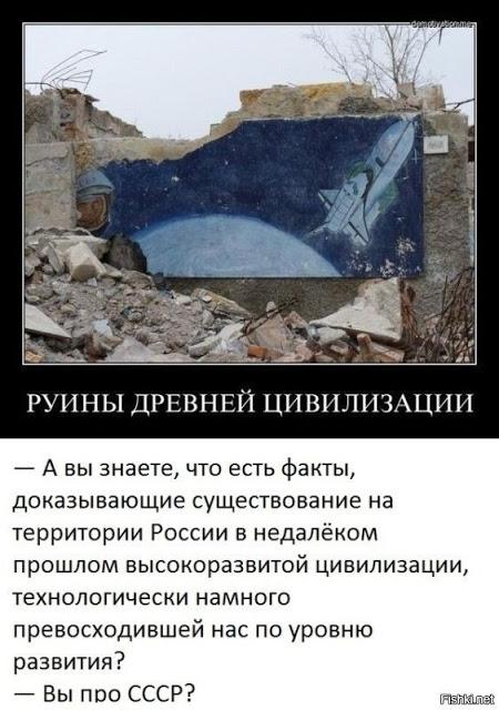 Величие и мощь СССР недооценивают даже советские патриоты. Советский космос даже им не по зубам.