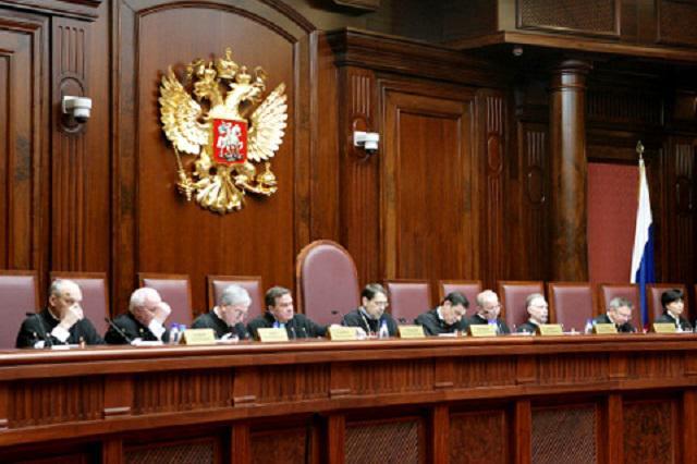 судебная коллегия по делам
