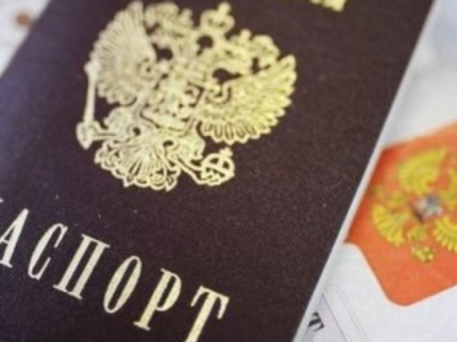 мало Имеет ли право полицейский забрать паспорт успел