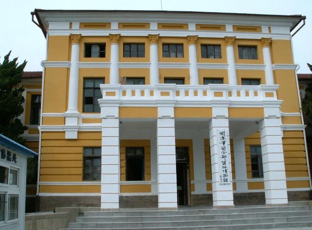 Штаб-квартира Квантунской армии в Чанчуне. Теперь здесь музей (© kamakura)