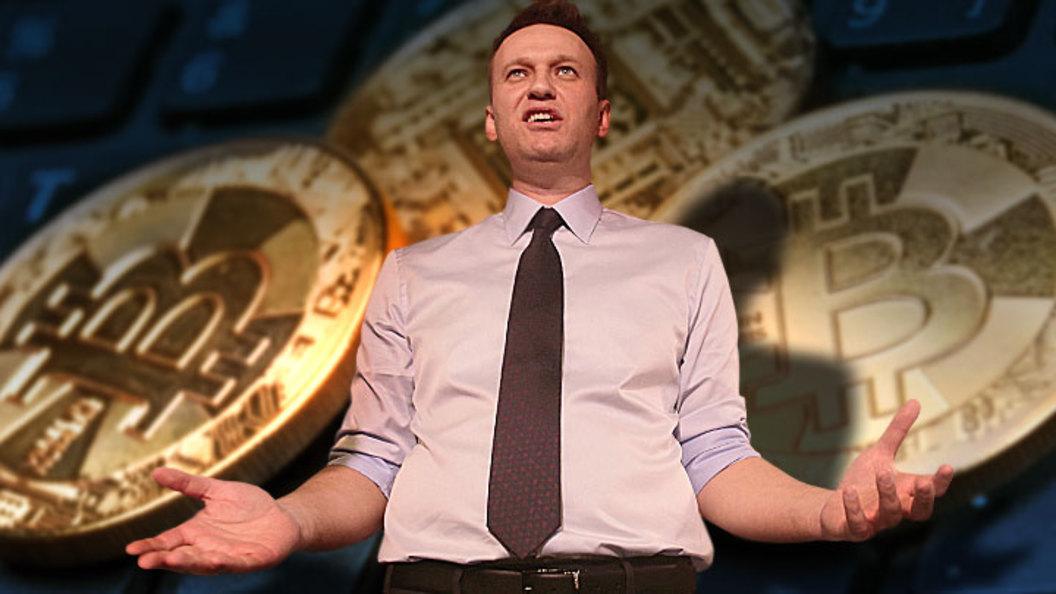 Пирамида Навального: за перед денег блогеру будут блокировать счет
