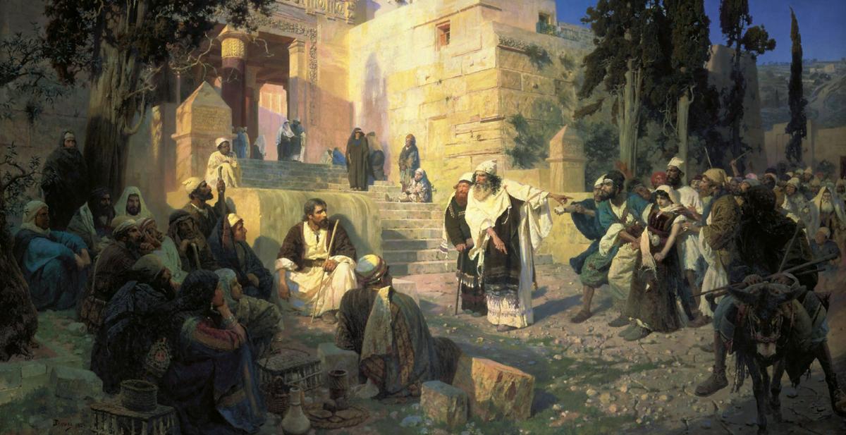 «Христос и грешница», 1888