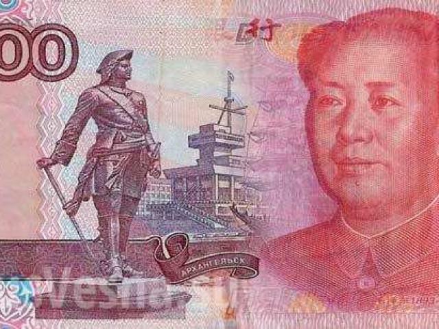 обслуживание техники где можно поменять юани на рубли во владивостоке взгляду понять, что